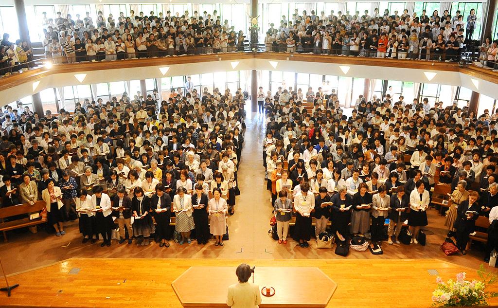 全国友の会大会