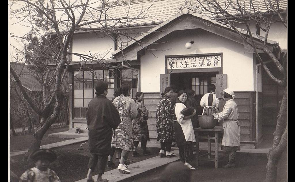 東北セツルメント鎌田農村女子生活講習