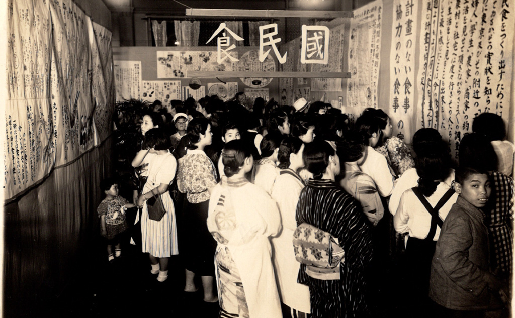 貯金のできる楽しき家庭生活展1940