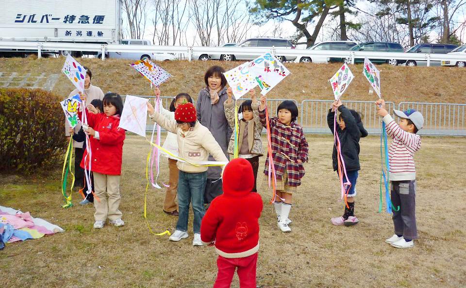凧を上げる