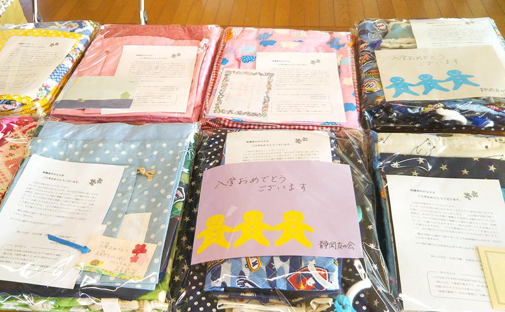 東日本大震災新小学生への手提げ袋
